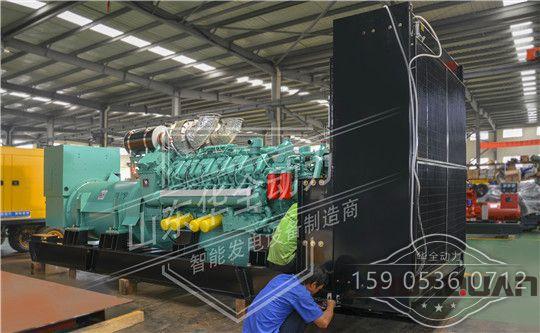 华全火力全开!1500kw高压发电机组加紧生产中!